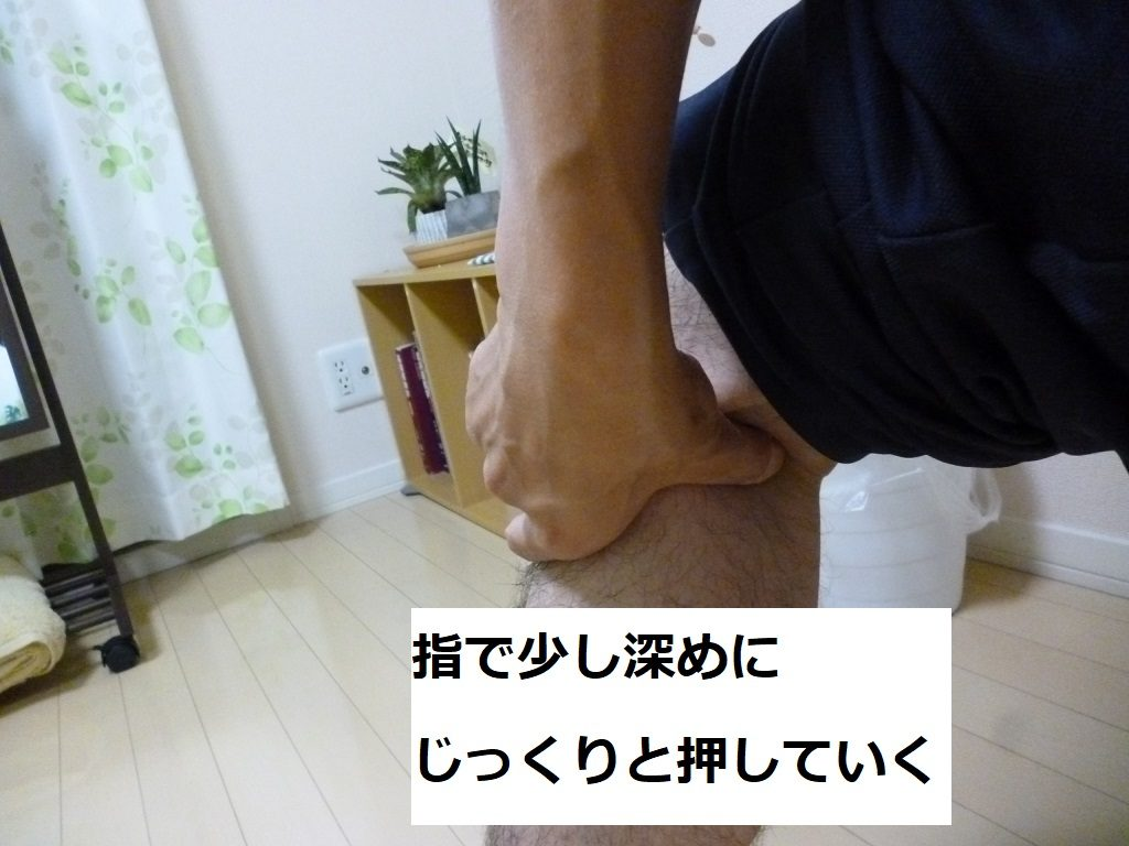 足のむくみに対してのケアの方法